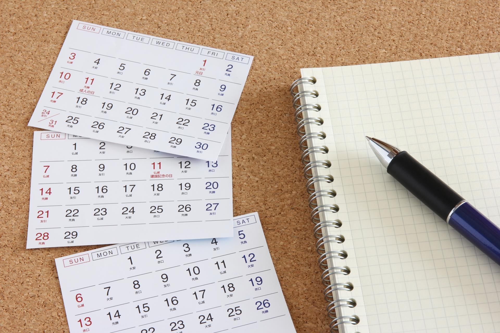 就労継続支援A型事業所の労働時間・日数。