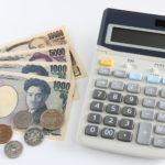 就労継続支援B型の工賃と利用料。安いのは仕方がない?